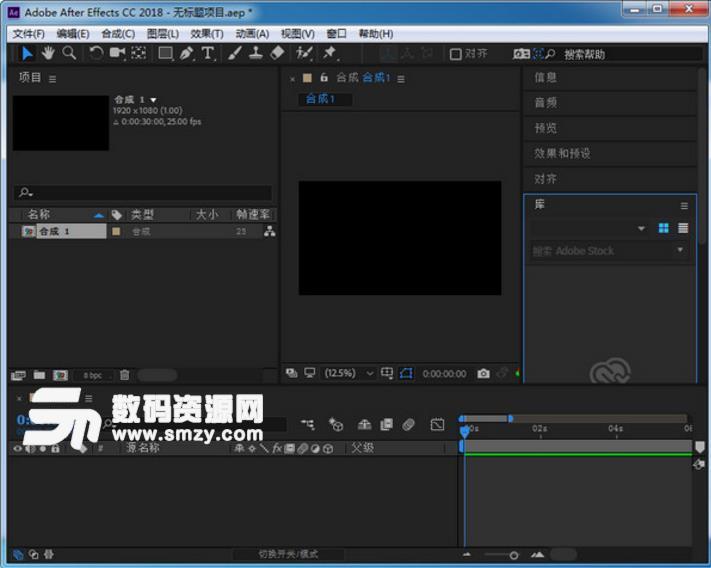 Adobe After Effects CC 2019中文激活版