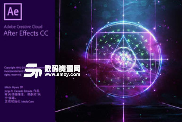 After Effects CC 2019破解版