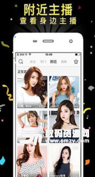 小可爱直播app安卓版(娱乐直播) v2.5 手机版