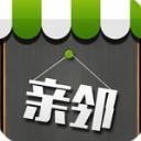 亲邻小区通APP(智能社区服务) v2.1 安卓版