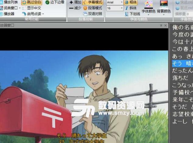 HTH日语辞典免费版