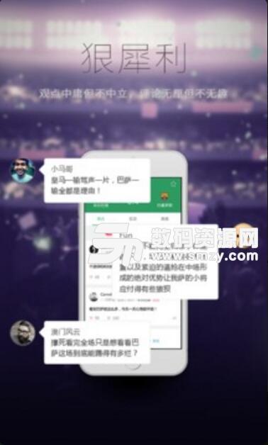 105彩票安卓手机版