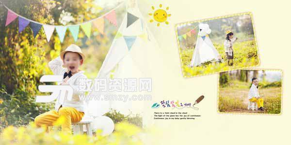 儿童相册模板 越多微笑越多快乐 09