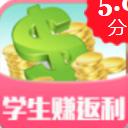 学生赚返利app手机版(购物返利) v.0.1 安卓版