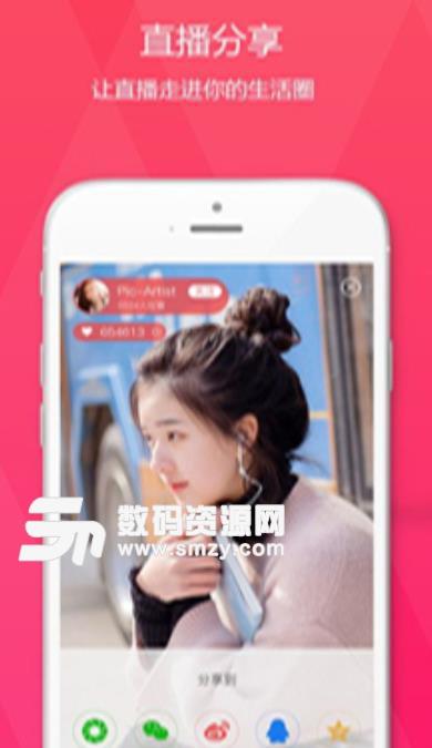 帝王宝盒app(直播聚合) v1.2 安卓手机版
