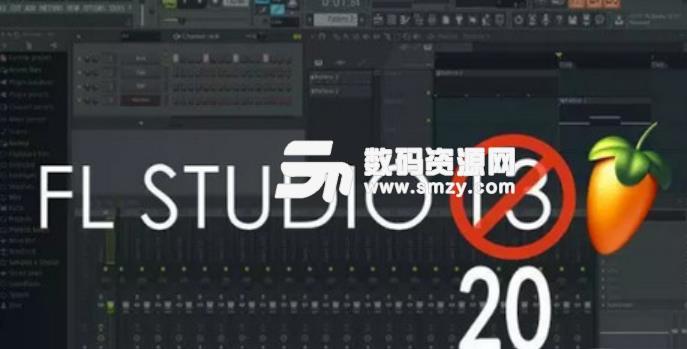 fl studio20破解版