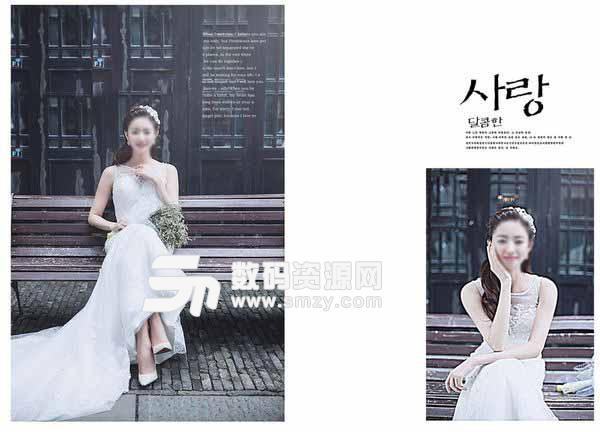 婚纱照设计模板 甜美爱恋 06