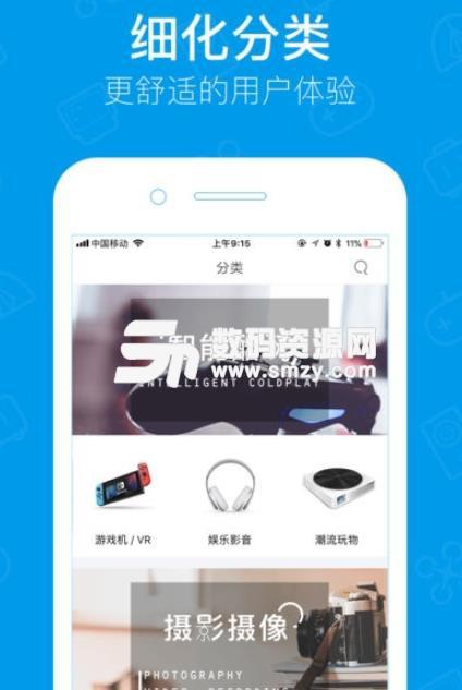 飞租侠app