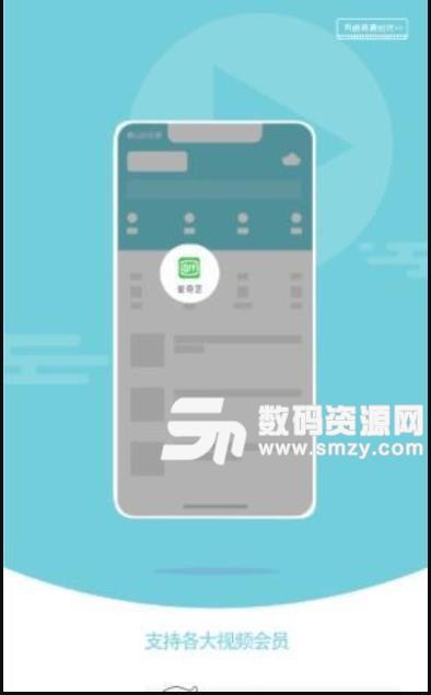 蜀山浏览器app