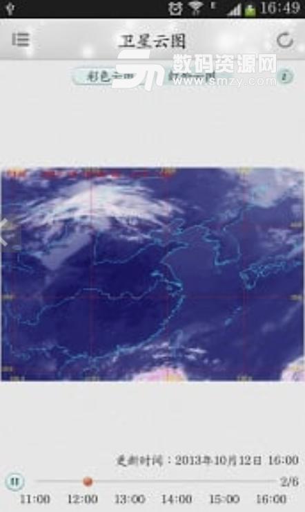 苏州气象安卓版图片
