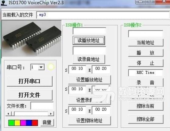 首页 软件下载 媒体工具 音频工具 > isd1700 voicechip最新版下载