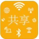 无线共享app