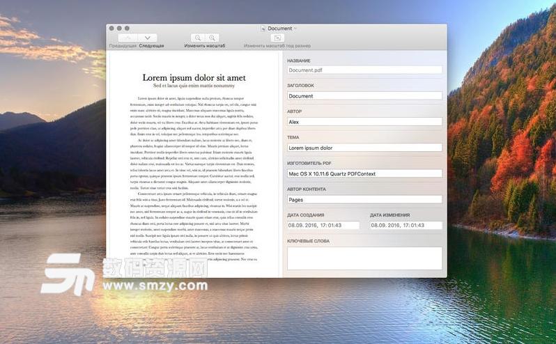 PDF Attributes mac官方版