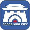 尚仙城app(电商区块链平台) v1.0 安卓手机版