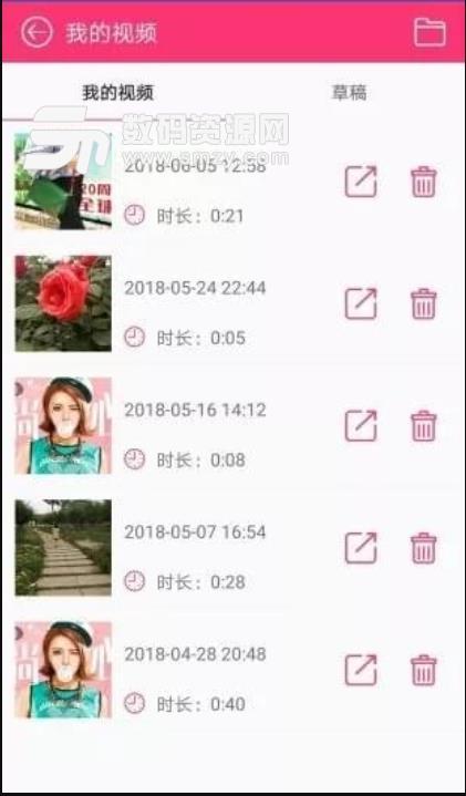 动感视频剪辑app