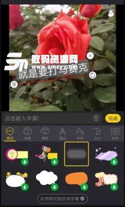 动感视频剪辑app下载