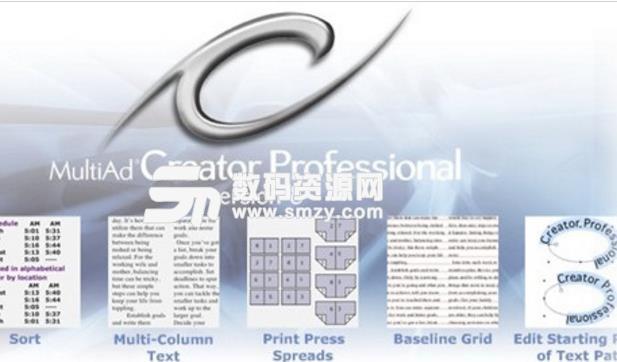 专业广告出版物排版设计最新版