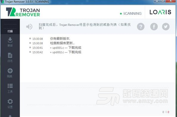 Trojan Remover中文版