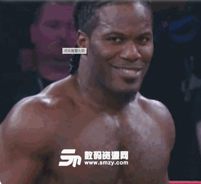 黑人拳击手发笑表情包