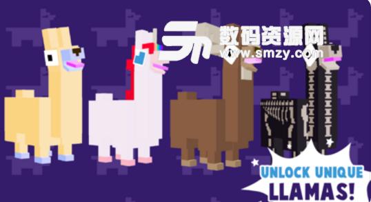 羊驼冒险记苹果官方版下载