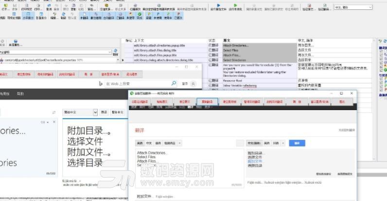 PyCharm Professional汉化补丁
