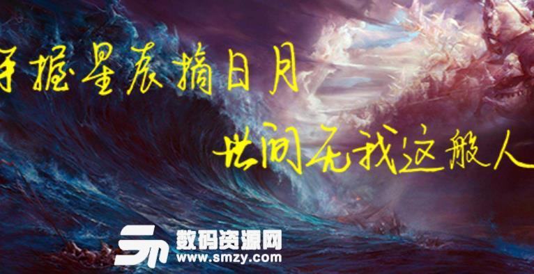 魔兽斗罗世界1.02正式版