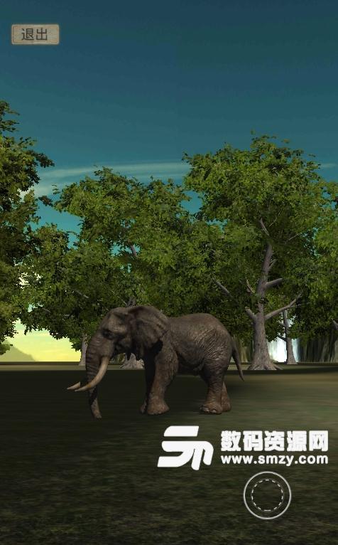 3D大象养成免费版