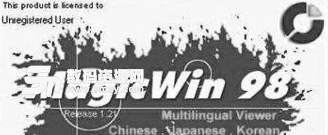 MagicWin98汉化补丁