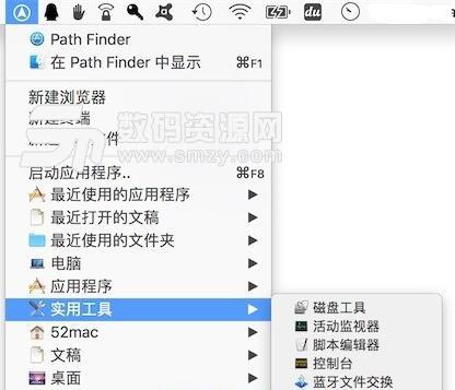 Path Finder Mac中文免费版