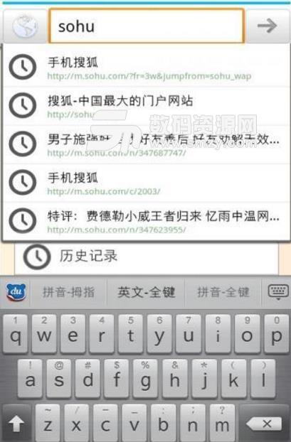 众米云浏览器安卓版截图