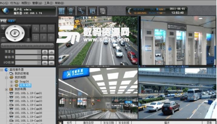 迈视视频监控平台激活版