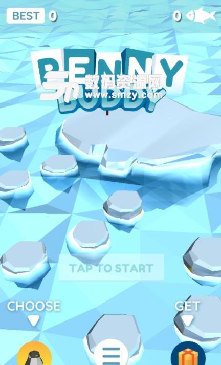 企鹅跳跃手游安卓免费版