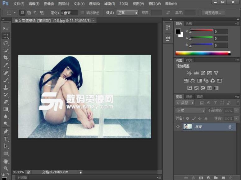 adobe photoshop cs6 12绿色版下载