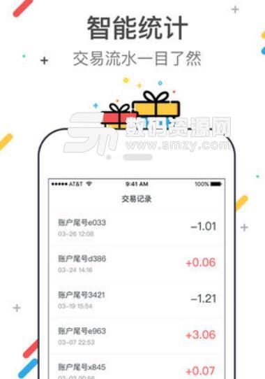 椰果钱盒app安卓版下载