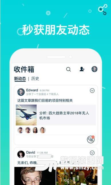 Select安卓app下载