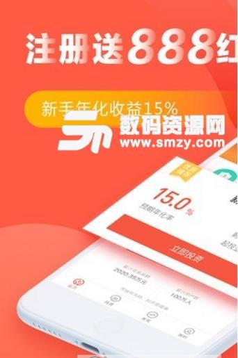 观鑫网app安卓版下载
