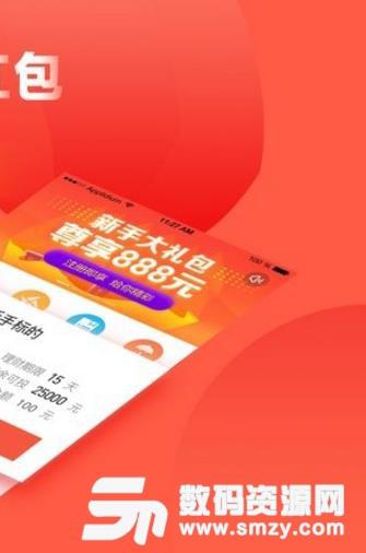 观鑫网app安卓版
