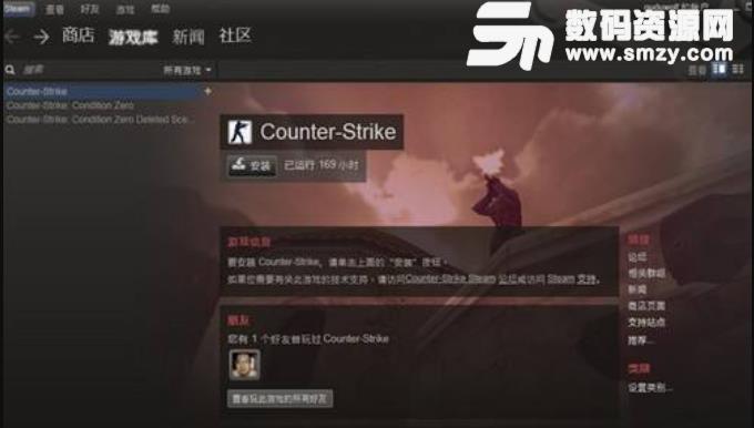 Steam游戏魔方共享平台