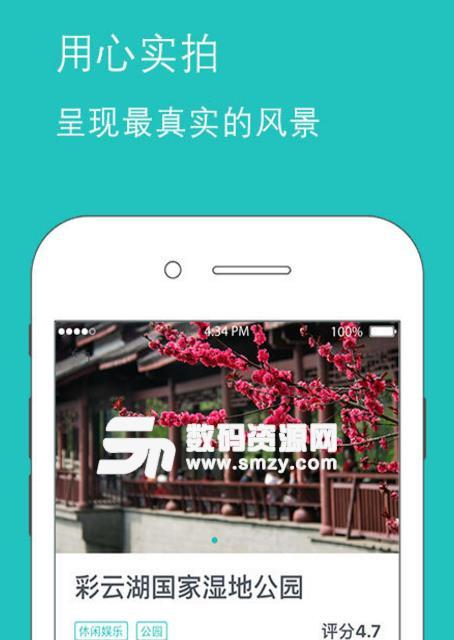鱼游app安卓最新版图片