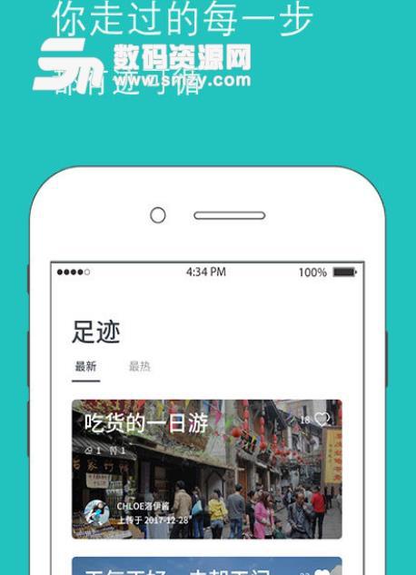 鱼游app安卓最新版