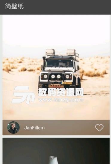 简壁纸app正式版下载