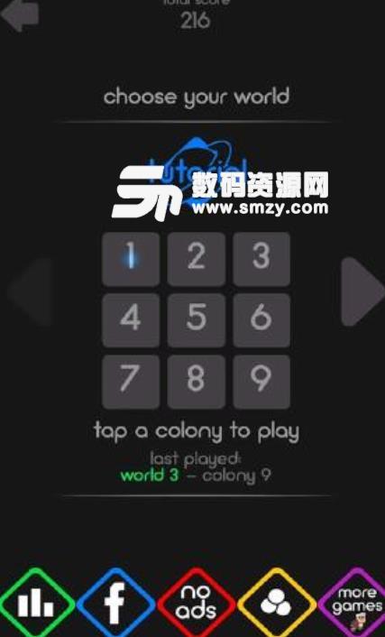 彩色塔防手游安卓最新版