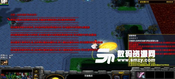 神之浩劫2.8正式版