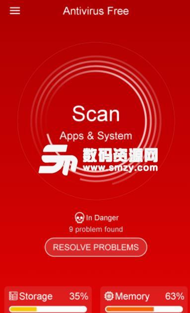 病毒清杀app安卓版图片