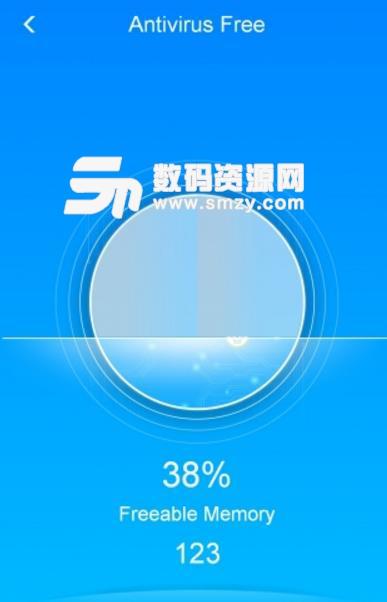 病毒清杀app安卓版截图