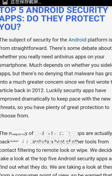 病毒查杀防卫器app手机版