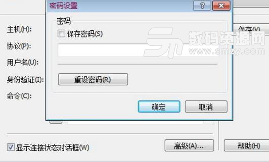 Xmanager6注册机下载
