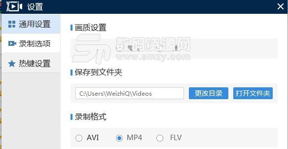迅捷屏幕錄像工具簡體中文破解版