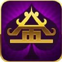 金樽电玩城app手机版