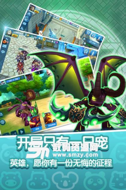 魔兽小宠物九游版截图